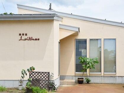 美容室リトス(Lithos)の写真