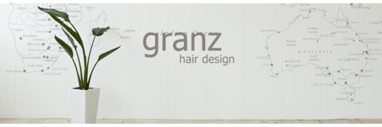 ヘアー デザイン グランツ 本荘店(hair design Granz)のサロンヘッダー