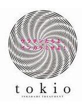 【話題のシステムトリートメント】TOKIO INKARAMI トキオ インカラミトリートメント