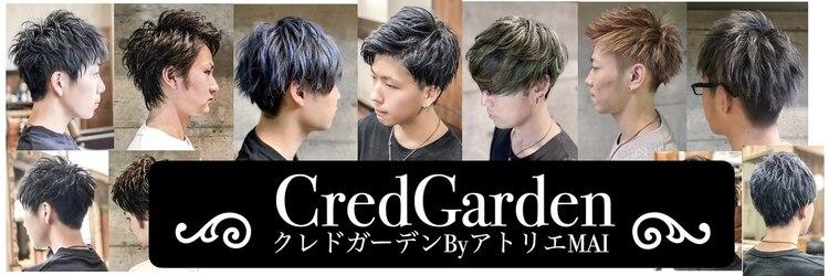 クレドガーデン 西新井店(CRED GARDEN)のサロンヘッダー