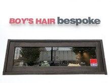ボーイズヘアー ビスポーク(BOY'S HAIR bespoke)の雰囲気(これからよろしくお願いします!)