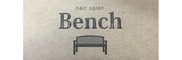 ベンチ(Bench)のサロンヘッダー
