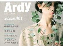 アールディ ヘアー(Ardy Hair)の雰囲気(カット会員¥18,000(税抜)カットカラー会員¥37,200(税抜))