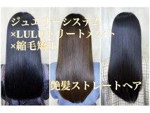アンフィフォープルコ(AnFye for prco)の雰囲気(ジュエリーシステムシリーズ×縮毛矯正でつやっつやの艶髪に変身)