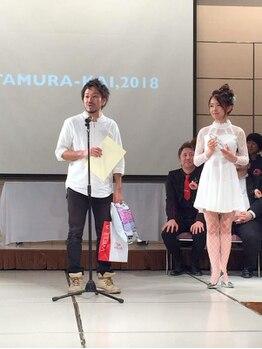 ヘアメイクサロン ブーム ヘアデザイン(boom hair design)の写真/全日本ロングモード技術者協会&スーパービューティーコンテスト優勝者在籍サロン♪こだわりの技術をご提案