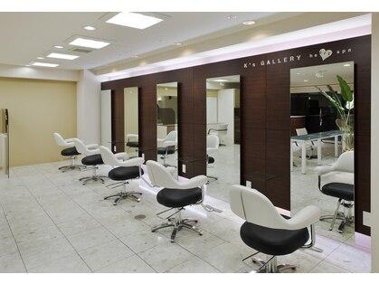 ヘアーメイクアップ ケイズギャラリー(Hair makeup K's Gallery)の写真