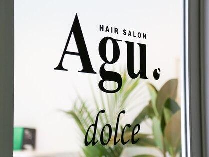 アグ ヘアー ドルチェ 静岡青葉通り店(Agu hair dolce)の写真