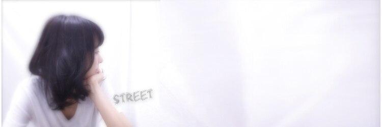 ストリート ハラジュク ひばりが丘店(STREET HARAJUKU)のサロンヘッダー