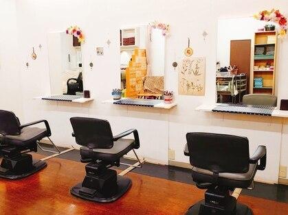Beauty Salon Funayama