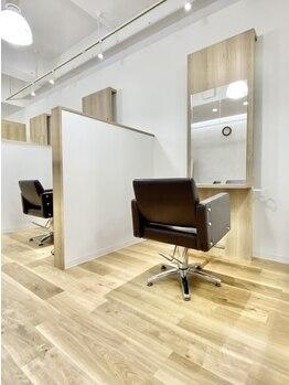 ビームズ ヘアー 大曽根店(Bee ms HAIR)の写真/【大曽根】全席半個室にリニューアル★スタイリストのみのマンツーマンサロン!髪のお悩みに寄り添います◎