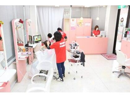 美容室ママファミリー 筥松店の写真