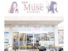 ミューズ 東所沢店(Muse)の雰囲気(東所沢駅徒歩13分☆駐車場も完備なのでお車でもお越し下さい!)