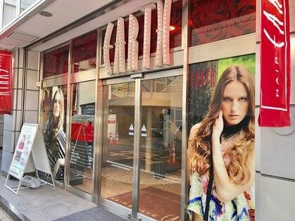 アース 千葉店(HAIR&MAKE EARTH)の写真