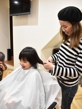 ヘアールーム スイッチ(hair room Switch)の写真/0歳児~のお子様も大歓迎♪抱っこでのカットも追加料金無し!いつでも可愛く綺麗でいたいママにおすすめ!!