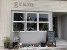 グラム(gram)