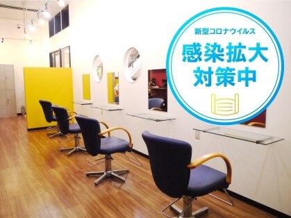 ヘアカラー専門店fufu ベルクスタウン草加谷塚店