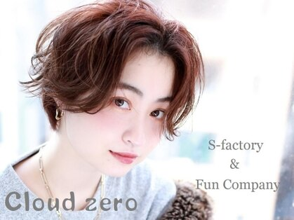 クラウドゼロ(Cloud zero)の写真