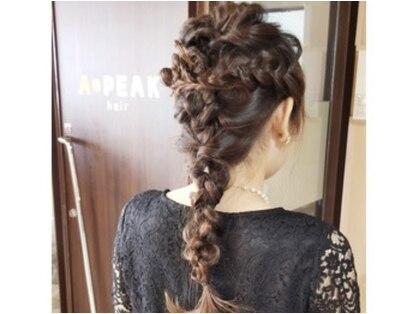 アピーク ヘアー(APEAK hair)の写真