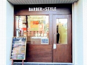 バーバースタイル(BARBER STYLE)の写真/門司駅徒歩2分◆明るい雰囲気の店内☆周りを気にせずゆったり寛げる、1席のみのプライベート空間が魅力!