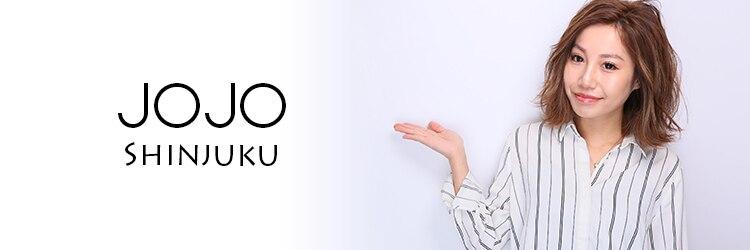 ジョジョ 新宿(JOJO)のサロンヘッダー