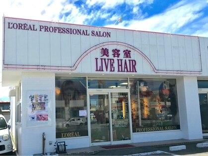 LIVE HAIR 水沢店