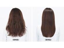 髪質改善&髪エステ&艶サラヘアを継続