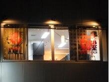 アクセル (AXEL)の雰囲気(店舗は2階なので、人目を気にせずに施術が受けられる♪)