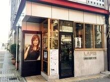 ラピス パルコ前店(LAPIS)の雰囲気(通り沿いの、この外観が目印です☆)