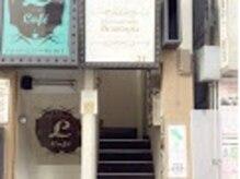 ヘアメイクサロン ビュートピア(hairmake salon Beautopia)の雰囲気(入り口☆向かい側にうなぎやがあります。ゴジラのシネマ付近。)