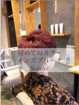 ダブルケーツー 倉敷店(wk-two)☆メンズブリーチ Scarlet☆
