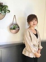 アルネ プラスエヌ(ARNE+n)横田 成美