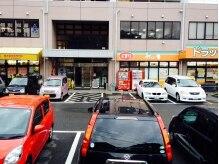 キャン 温品店(CAN)の雰囲気(駐車場は一台一台が広くて、たくさんあるので、便利で安心!!!)
