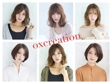 オックスクリエーション OX CREATION 宇治東