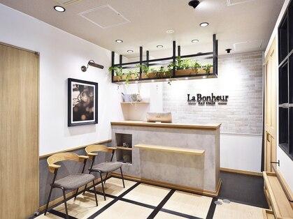 ラボヌールヘアー 札幌店(La Bonheur hair etoile)の写真