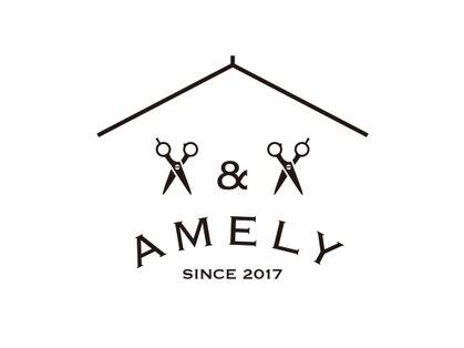 エメリー 大岩店(AMELY)の写真