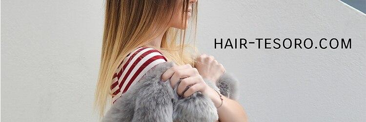 ヘアー テソロ(hair tesoro)のサロンヘッダー