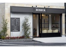 ボニカ 千歳烏山(BONICA)