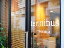 ターミナス(terminus)の雰囲気(予約制のプライベートサロン。)