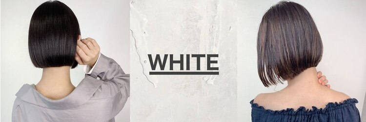 アンダーバーホワイト 大阪上本町店(_WHITE)のサロンヘッダー
