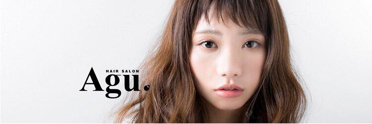 アグ ヘアー ロット 守谷店(Agu hair lott)のサロンヘッダー