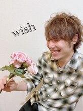 ヘアーサロン ウィッシュ(hair salon Wish)佐々木 道成