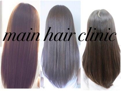 main hair Clinic【マイン ヘアー クリニック】