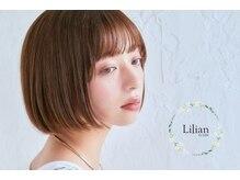 リリアン バイ リトル(Lilian by little)