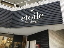etoile【エトワール】