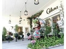 グランツ(Glanz)