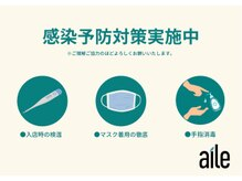 aile 鎌取【エール】【10月7日OPEN】