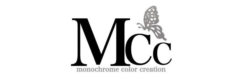 モノクロームカラークリエイション(MONOCHROME color creation)のサロンヘッダー