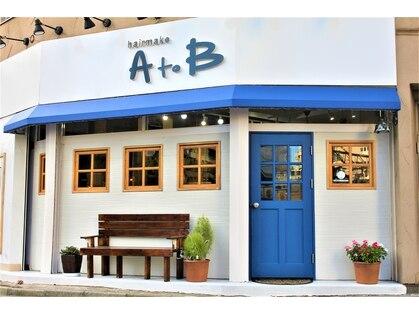 アートベー(AtoB)の写真