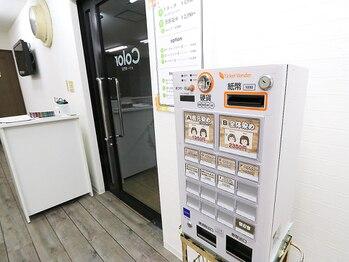 カラー(Color)の写真/【リタッチ¥1950/全体染め¥2350~】ロング料金を追加しても+¥500!高技術+高品質が嬉しいプチプライス♪