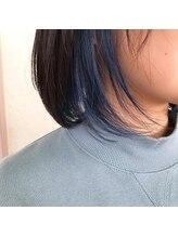 エモーシオン(HAIR CREATE EMOTION)オシャレ女子に人気!インナーブルー